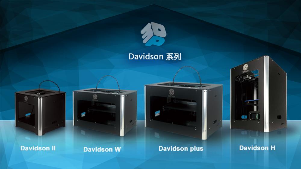Davidson II